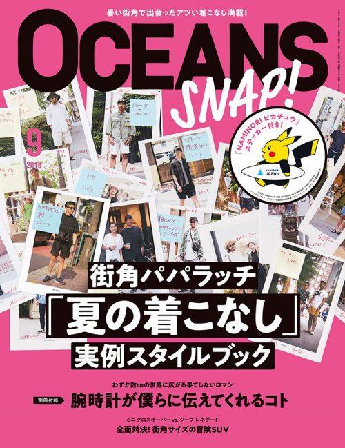 Press Infomation- 雑誌『OCEANS 9月号』掲載 – Psycho Bunny