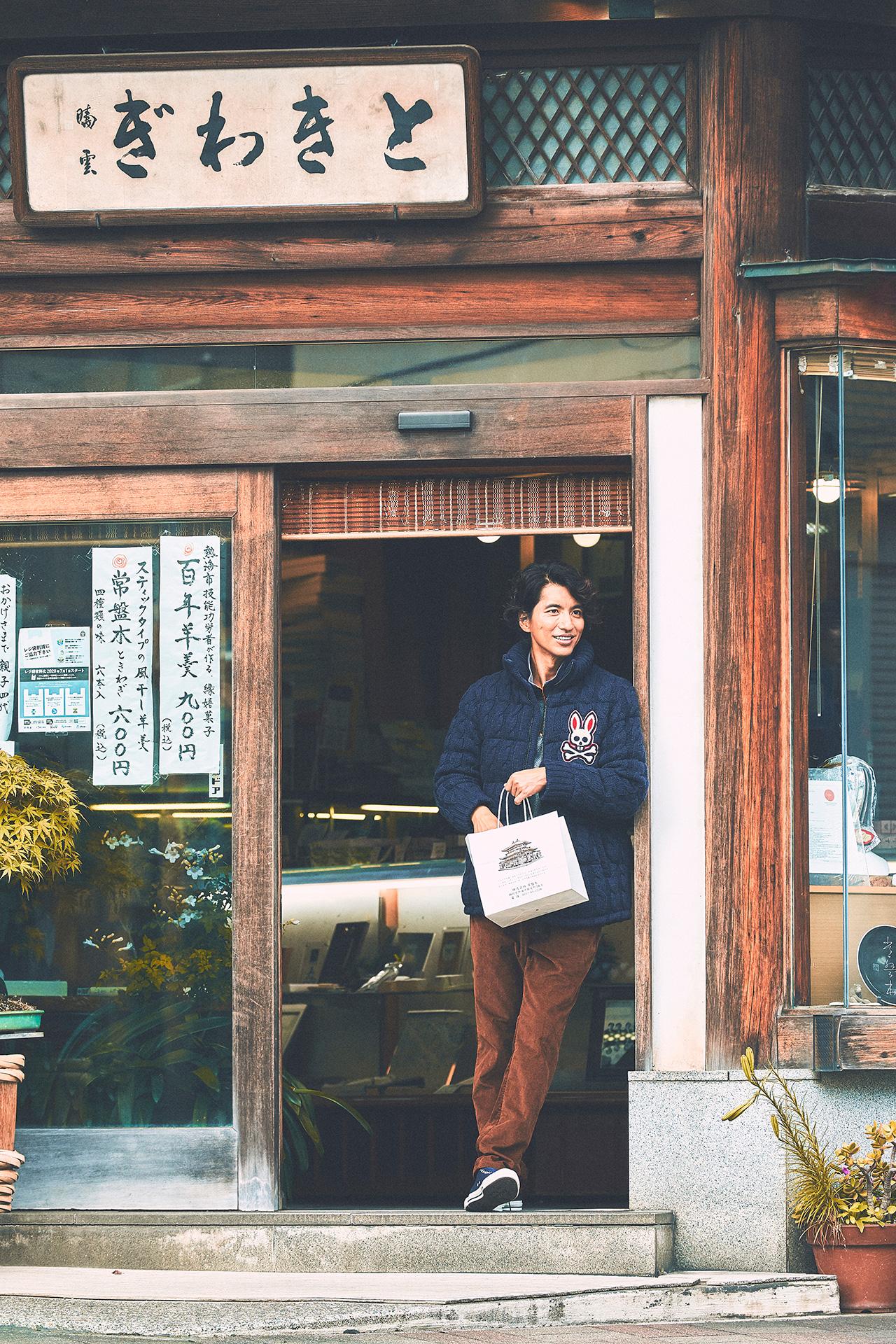 老舗の和菓子屋